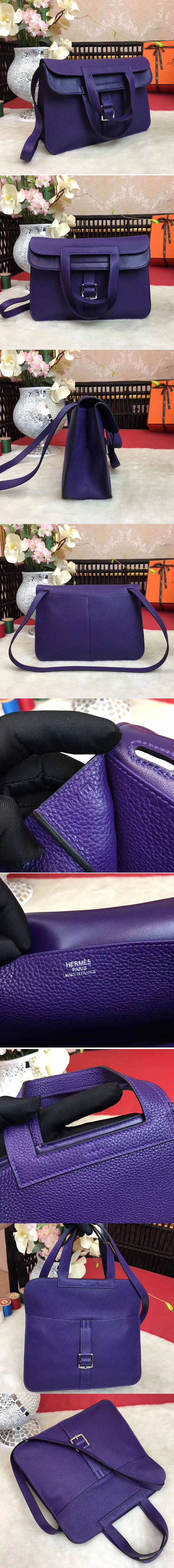 Replica Hermes Halzan 31 Bags Original Taurillon Leather Purple