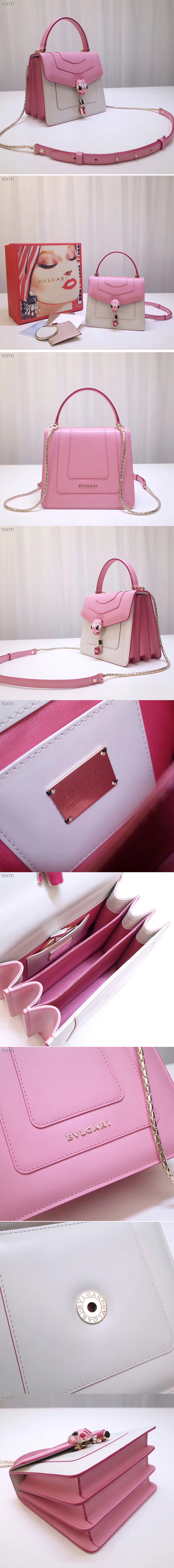 Replica Bvlgari Serpenti Forever 288676 Crossbody Bags Pink/White Calf Leather