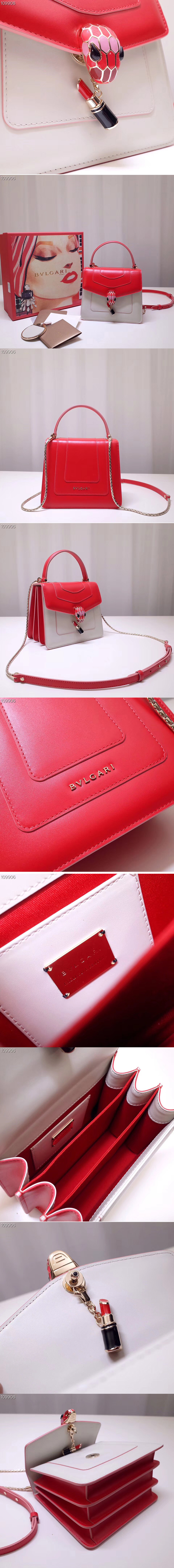 Replica Bvlgari Serpenti Forever 288676 Crossbody Bags Red/White Calf Leather