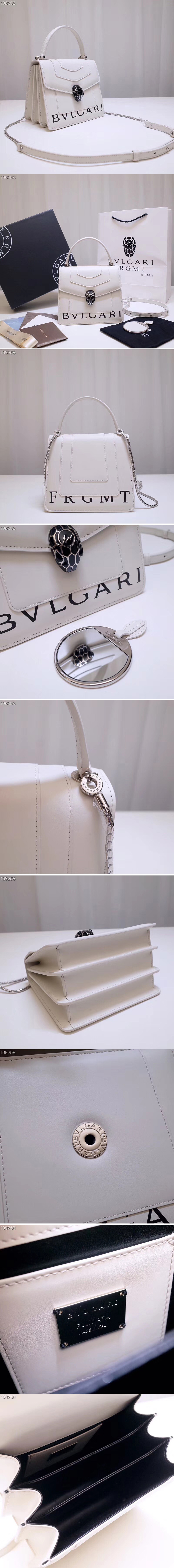 Replica Bvlgari Serpenti Forever 38329 Crossbody Bags White Calf Leather With Print