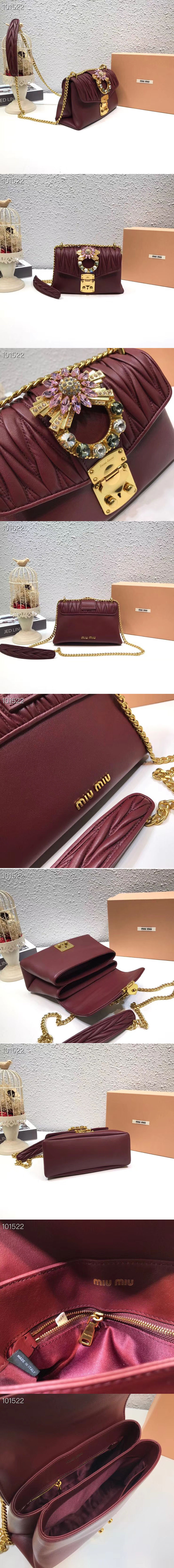 Replica Miu Miu Matelasse Nappa Leather Tote Bag 5BD103 Wine