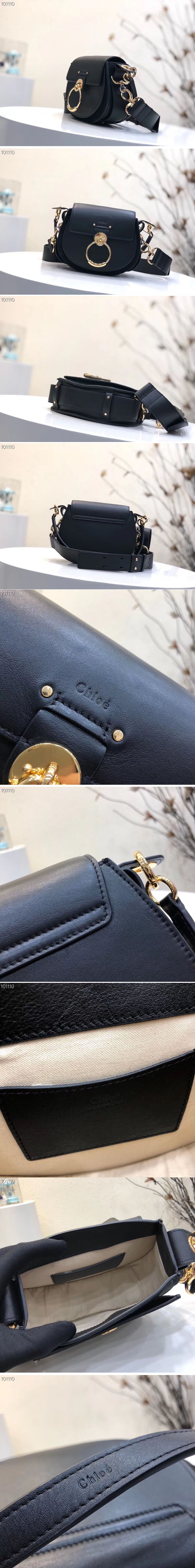 Replica Chloe Tess Small Leather Shoulder Bags Dark Blue