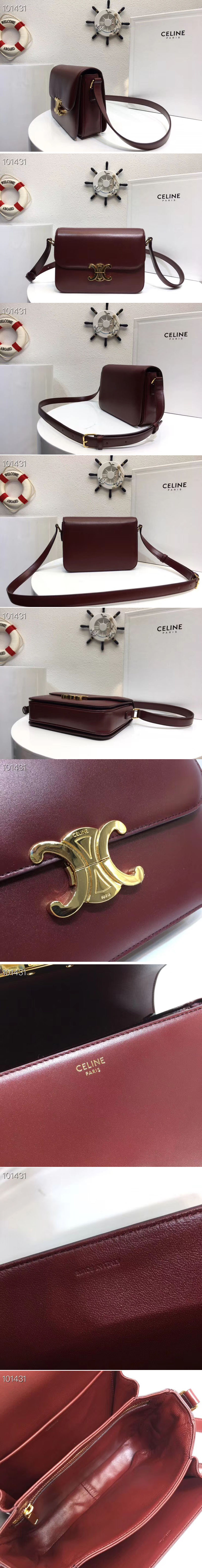 Replica Celine Medium Triomphe Bags Wine Shiny Calfskin