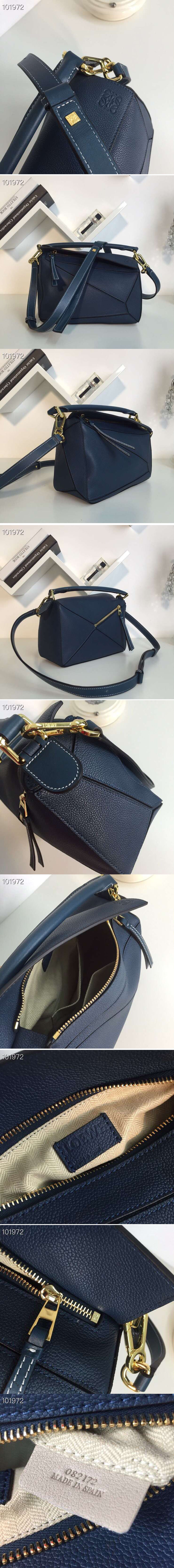 Replica Loewe Puzzle Small Bags Original Calf Leather Dark Blue