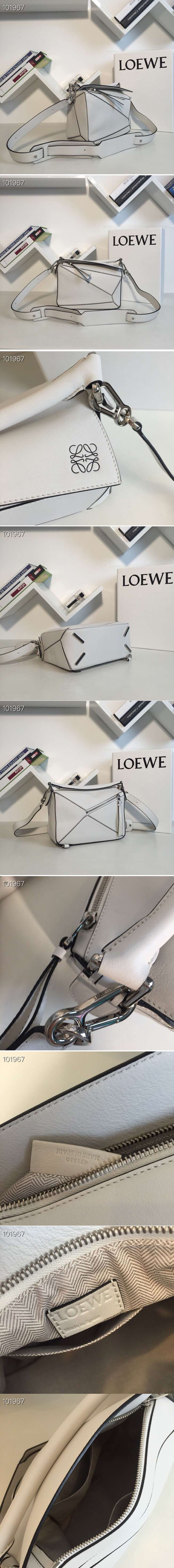 Replica Loewe Puzzle Small Bags Original Calf Leather White