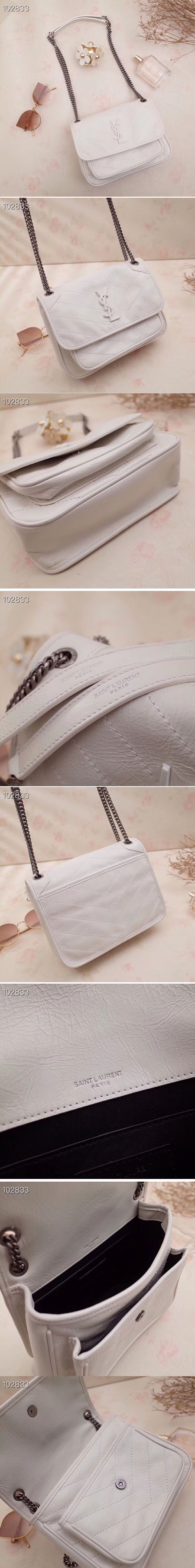 Replica YSL Saint Laurent Niki Baby In Crinkled Vintage Leather 533037 White
