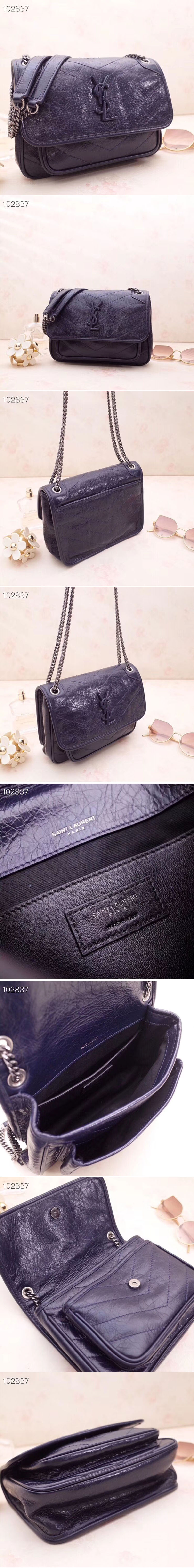 Replica YSL Saint Laurent Niki Baby In Crinkled Vintage Leather 533037 Navy Blue
