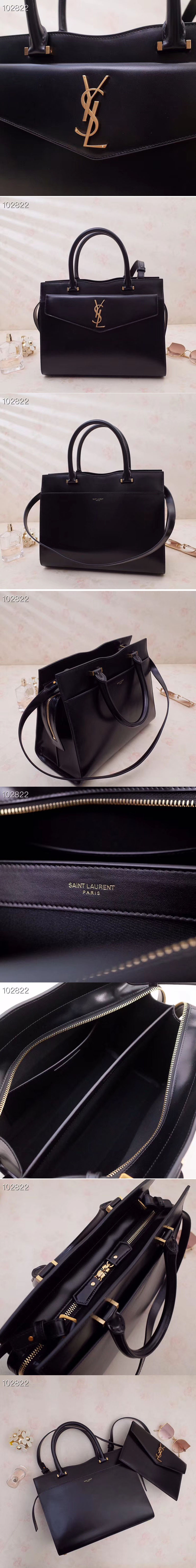 fa2009814c YSL Saint Laurent Medium Uptown Tote in Black Shiny Smooth Leather 557653