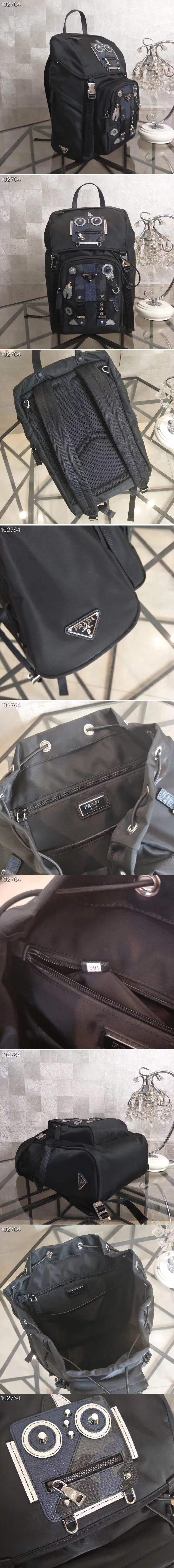Replica Prada 2VZ135 Technical fabric backpack With Robat