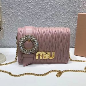 Replica Miu Miu Matelasse Nappa Leather Tote Bag 5BF068 Pink