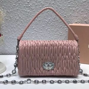 Replica Miu Miu Matelasse Nappa Leather Tote Bag 5BH012 Pink