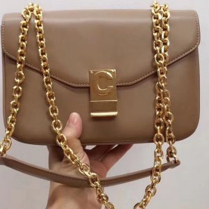Replica Celine Shiny Calfskin Medium C Bags Khaki