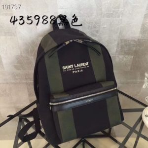 Replica YSL Saint Laurent Classic City Backpack Camouflage
