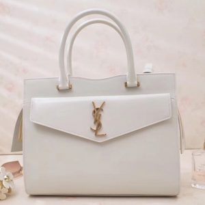 Replica Saint Laurent YSL 557653 UPTOWN Medium Tote Bags In White Smooth Leather