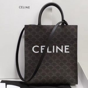 Replica Celine 191542 SMALL CABAS VERTICAL IN TRIOMPHE CANVAS With Black Leather