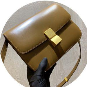 Replica Celine 189173 Medium Classic Bag in Apricot box calfskin Leather