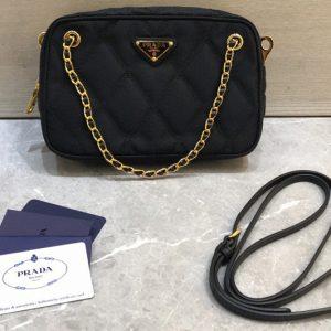 Replica Prada 1BG910 Quilted Fabric Tote Bags