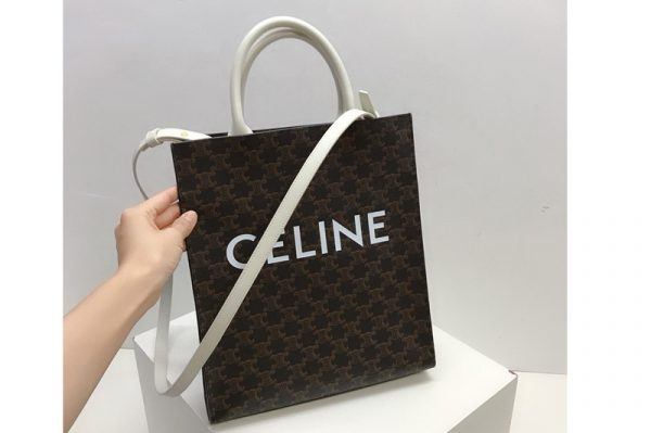 Replica Celine 191542 Small Vertical Cabas in Triomphe Canvas with Celine Print And White Leather