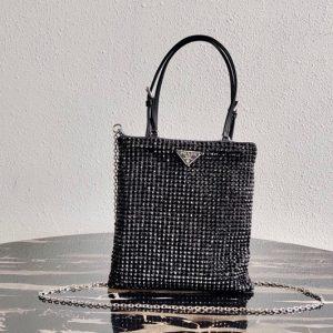 Replica Prada 1BA253 Embellished nylon bag in Black Nylon