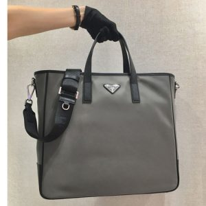 Replica Prada 2VG064 Nylon Tote Bag Gray Nylon