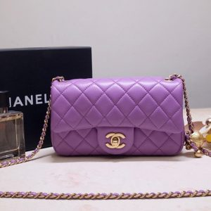 Replica CC AS1787 Flap Bag in Purple Lambskin & Gold-Tone Meta