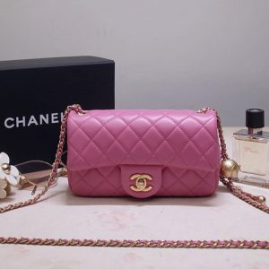 Replica CC AS1787 Flap Bag in Pink Lambskin & Gold-Tone Meta