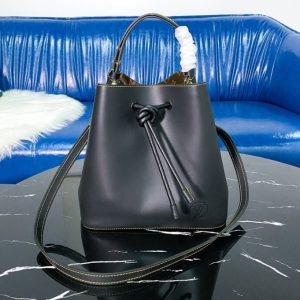 Replica Louis Vuitton M45396 LV NéoNoé BB bucket bag In Calf Leather and Monogram canvas