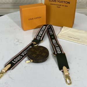 Replica Louis Vuitton J02493 LV bandouliere Jacquard Strap in Khaki Green Nylon and Monogram coated canvas