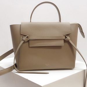 Replica Celine 189003 Nano Belt Bag in Beige Grained Calfskin Leather
